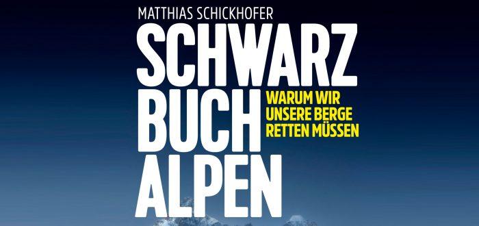 Schwarzbuch Alpen Header
